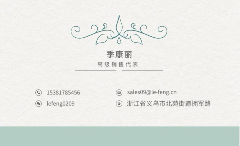 上海到西安航班查询_乐风国际海运搬家网